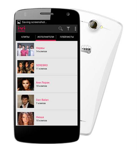 Micromax Canvas Beat3