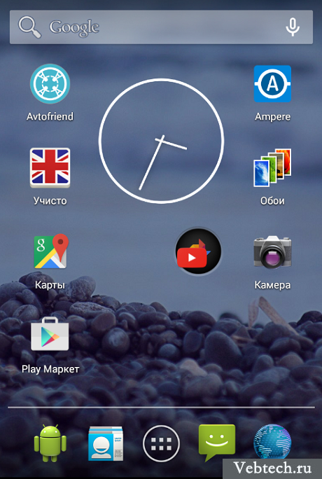 home_screen_2