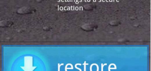Android бэкап и восстановление