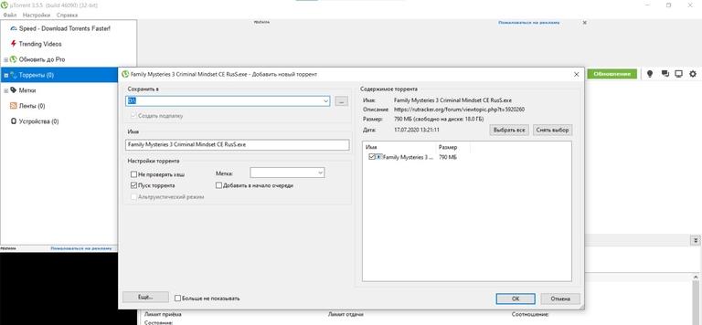 Добавление файлов в лист загрузок