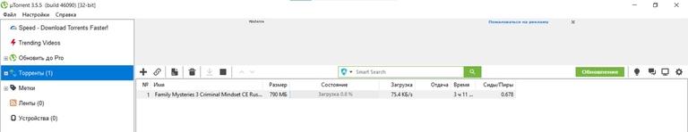 Проценты загрузки файлов